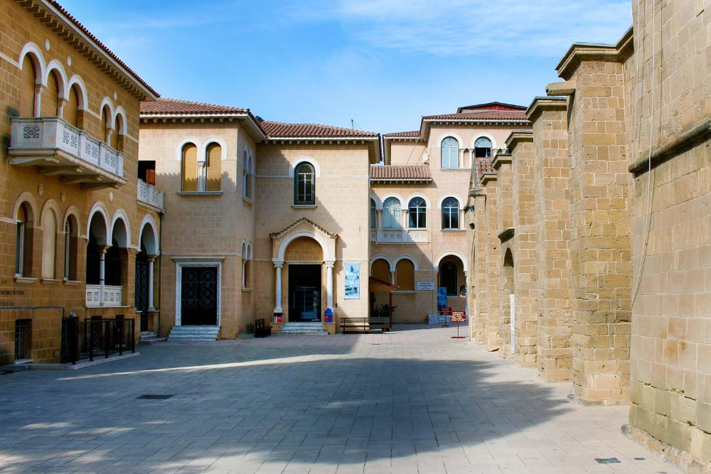 Múzeum Ciprus fővárosában, Nicosiában